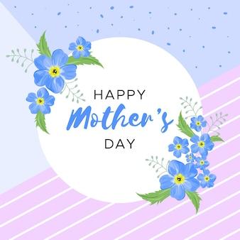 Цветочный день матери с поздравлением