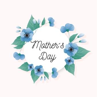 花の母の日のテーマ