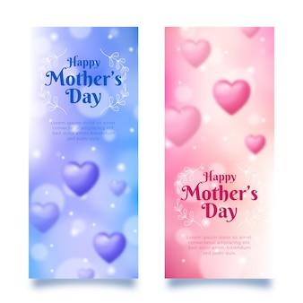 Размытые баннеры на день матери