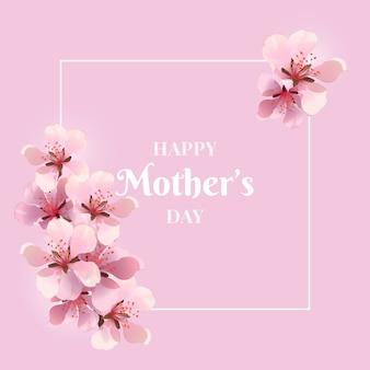 Цветочный день матери