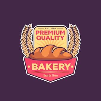 レトロなパン屋さんのロゴ