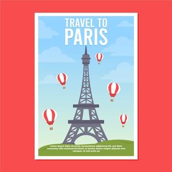 Туристический плакат с парижем