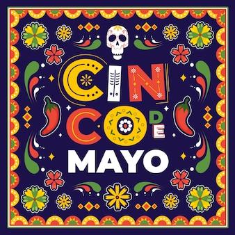 Плоский дизайн темы синко де майо