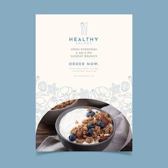 写真付き健康食品レストランポスター