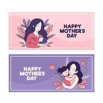 Ручной обращается день матери баннеры