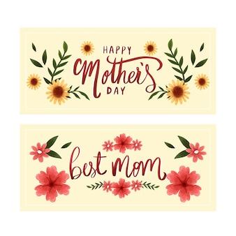 Акварельные баннеры на день матери