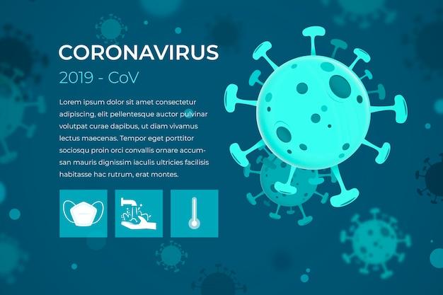 コロナウイルスのコンセプト情報