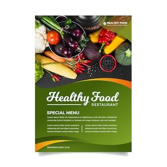 健康食品チラシテンプレート