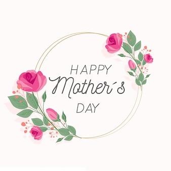 День матери в цветочном стиле