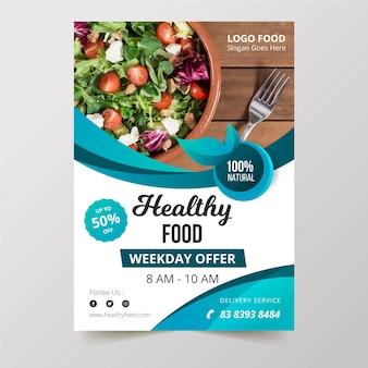 健康食品レストランチラシテンプレート