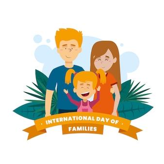 一緒にいる幸せな家族の美しいイラスト
