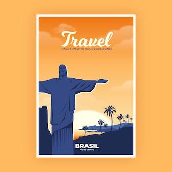 旅のポスターリオデジャネイロ