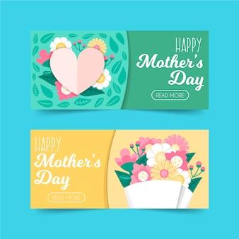 День матери баннеры плоский дизайн