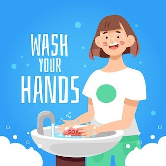 手を洗いなさい
