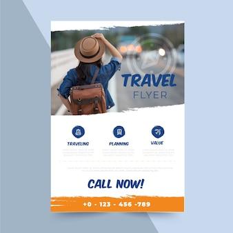 Туристический плакат с фото-шаблоном