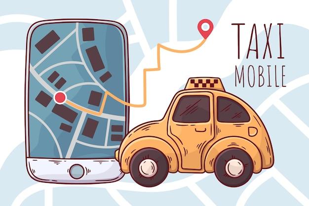 タクシーのアプリのコンセプト