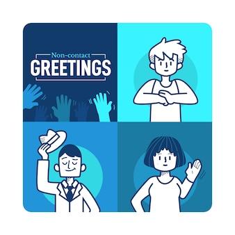 Бесконтактные приветствия