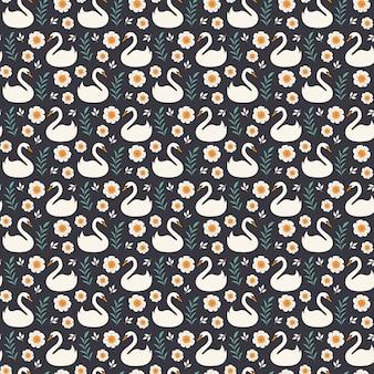 エレガントなスタイルの白鳥パターン