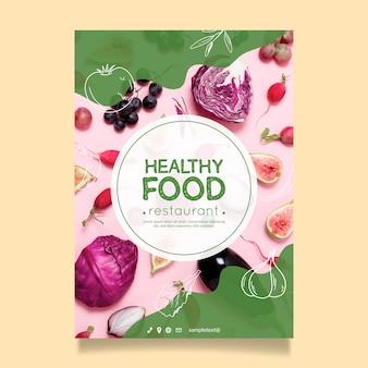 Шаблон плаката ресторана здорового питания