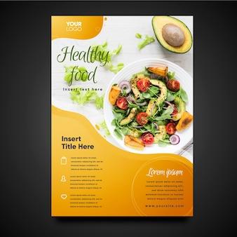 健康食品レストランポスターテンプレート
