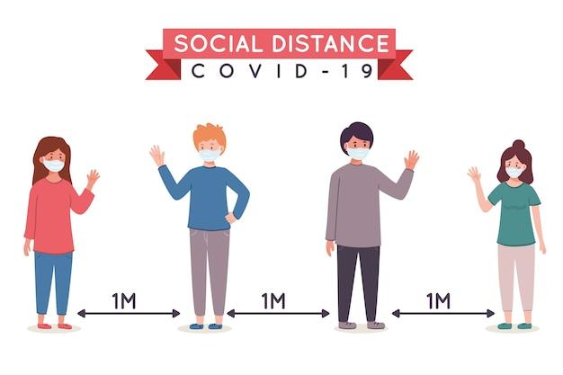 社会的距離は離れているが、一緒にいる