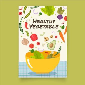 Шаблон плаката здоровой пищи