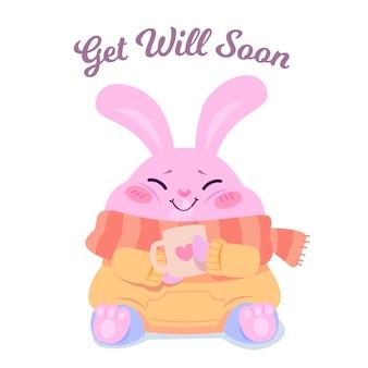 Выздоравливай цитата и пухлый кролик
