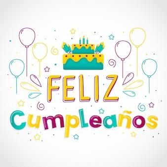 С днем рождения наброски воздушных шаров и торт