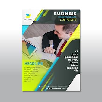 ビジネスのテンプレートスタイル