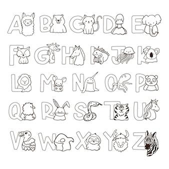 アルファベットの子供のためのかわいいぬりえ
