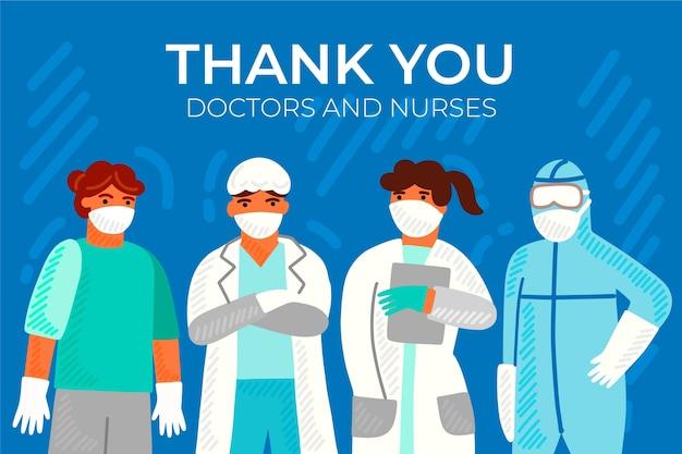 Спасибо врачи и медсестры