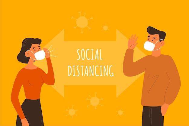 社会的距離の概念を示す
