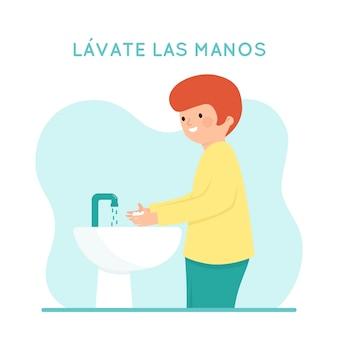Мойте руки иллюстрацию