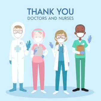 医療従事者への感謝