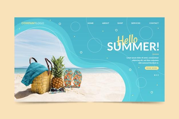 こんにちは夏のランディングページとビーチの写真
