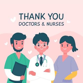 医師と看護師のテーマに感謝