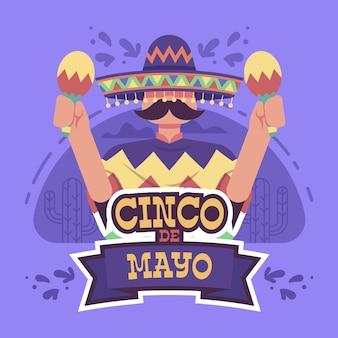 Синко де майо в плоском дизайне
