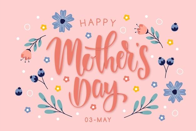 Счастливый день матери в надписи