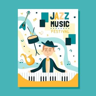 Музыкальный плакат шаблон иллюстрированный концепт