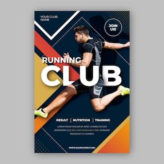 スポーツポスターデザインランニングクラブ