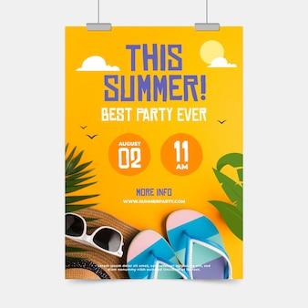 夏のパーティーポスターテンプレート