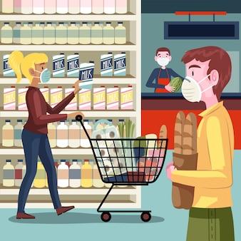 コロナウイルススーパーマーケット
