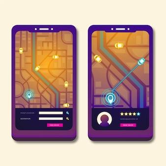 タクシーアプリのインターフェース設計