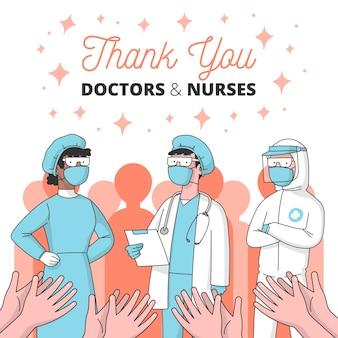 マスクをかぶった医師と看護師