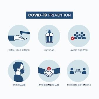 Шаблон коронавирусной профилактики инфографики набор