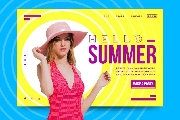 こんにちは夏のランディングページの画像