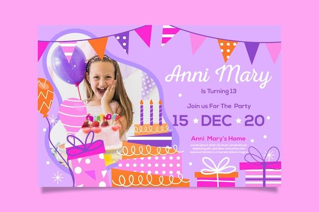 写真付きの女の子の誕生日の招待状のテンプレート