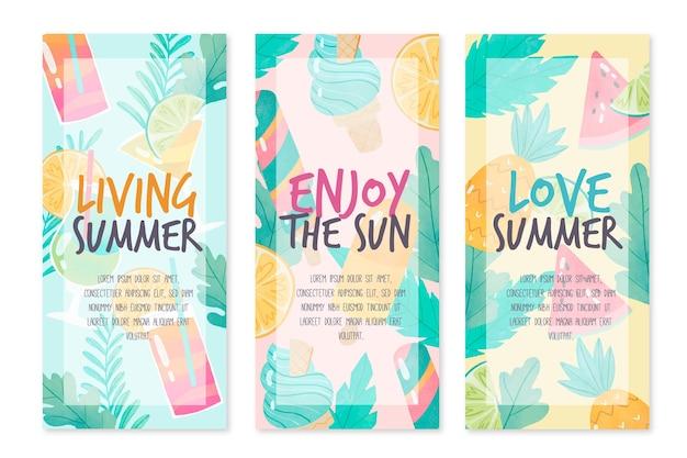 水彩夏カードコレクションテンプレート