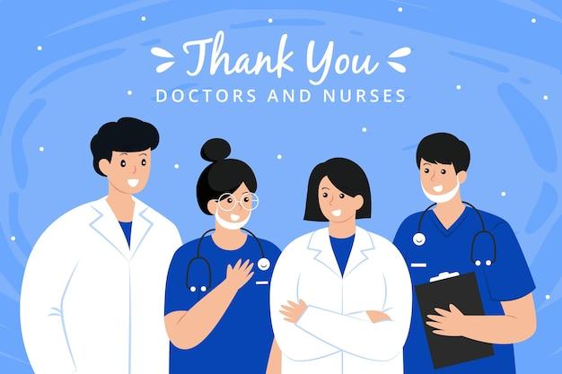 医療専門家への感謝