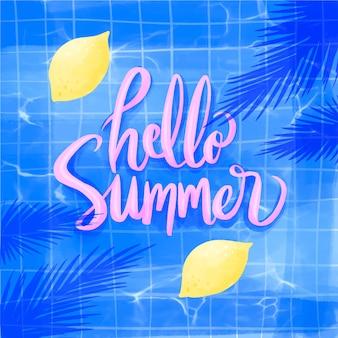 Акварель привет лето с лимонами